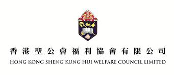 Hong Kong Sheng Kung Hui Welfare Council