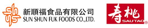 sun shun fok foods co ltd.png