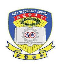 CMA Secondary School.jpg
