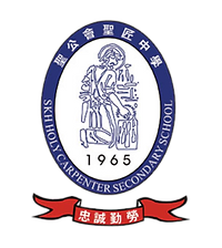 H.K.S.K.H. Holy Carpenter Secondary Scho
