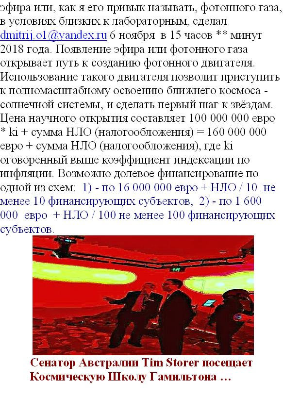 ЭФИР 2.JPG