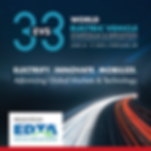 EVS33_Toolkit_Square_250x250.png