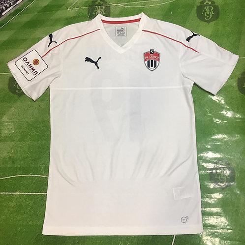 Camiseta FC Khimki de Rusia Utileria 2020