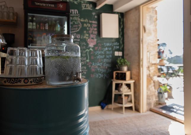 בית הקפה שלנו