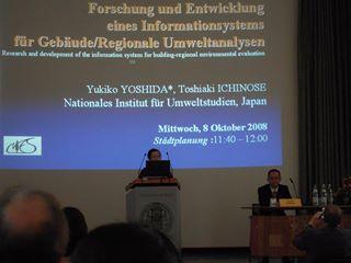 2008年独日都市気候学会議