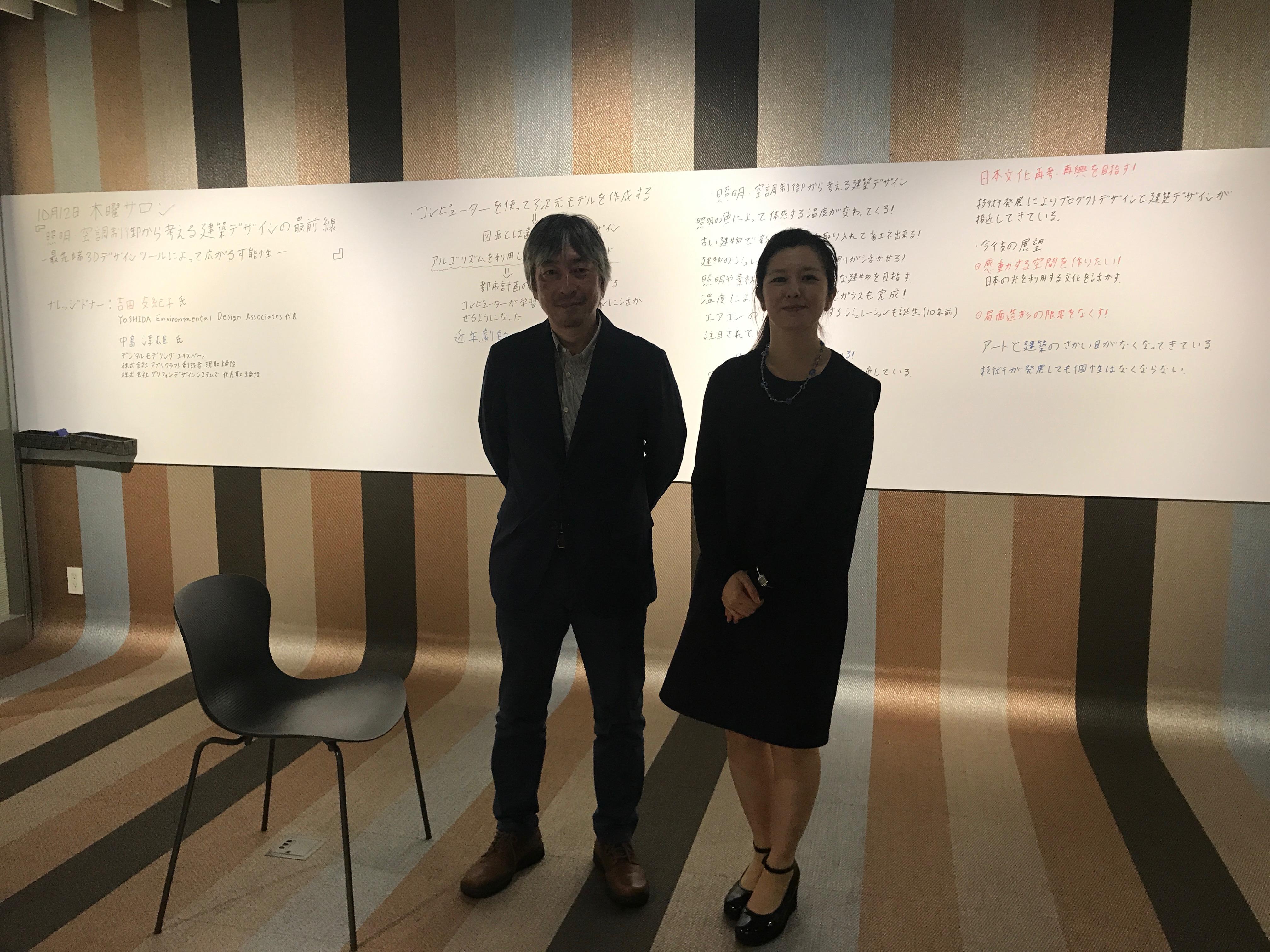 ナレッジサロン@グランフロント大阪「照明・空調制御から考える建築デザイン