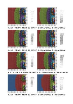 大阪大学(吹田)総合研究棟(文理融合型)における光のスタディ