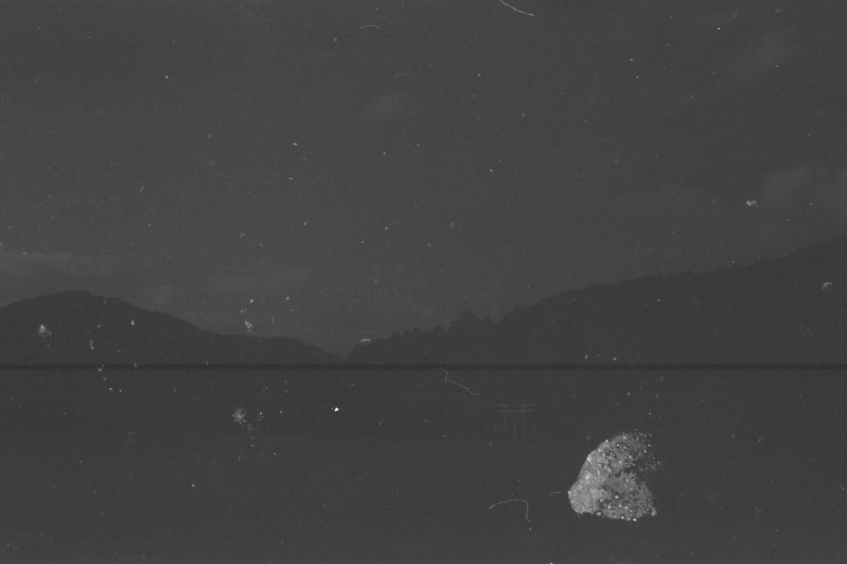 Lake_Ashi_III