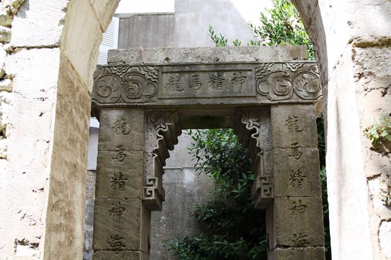 Entrée de l'ancienne salle chinoise