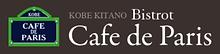 bistro paris logo.png