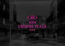 ana crowne plaza logo.jpg