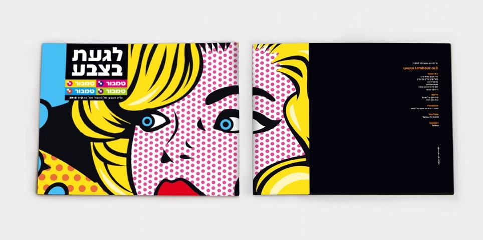 cataloge_cover-964x480.jpg