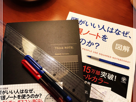 人生を変えるノート術を学んでワクワクが止まらない♡