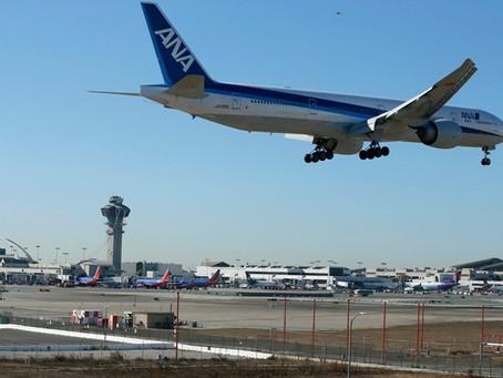 Bandara Yang Mengijinkan Penerbangan Drone