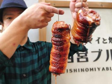 特製炭火焼豚釜でつくる焼豚