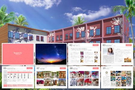 宮古島 リゾートホテル ブーゲンビリア様 コンセプト立案