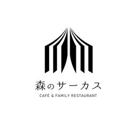 森のサーカス様 ロゴ