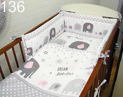 3 Pcs Cot Bedding Set- Dream Little One