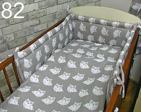 3 Pcs Cot Bedding Set- Grey&Owls