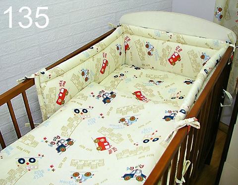 3 Pcs Cot Bedding Set- Beep Beep