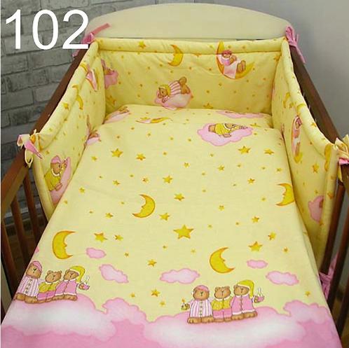 3 Pcs Cot Bedding Set- Three Little Bears
