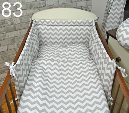3 Pcs Cot Bedding Set- Grey&White Zig-Zag