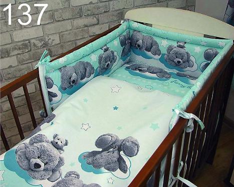 3 Pcs Cot Bedding Set- Bears Mint Edition