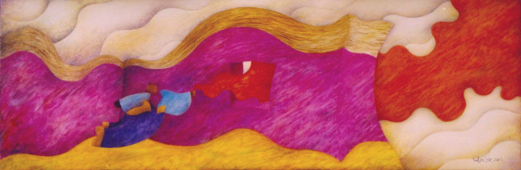 Nube roja, 2004  (Red cloud)