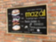 Mazal-Bagels-Sign.jpg