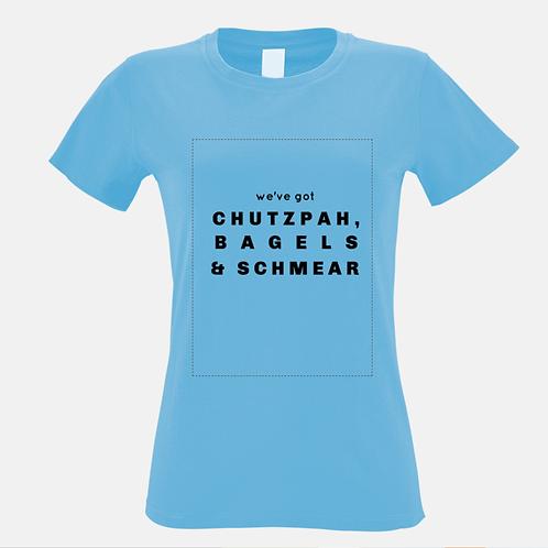 We've Got Chutzpah T-Shirt (Unisex)
