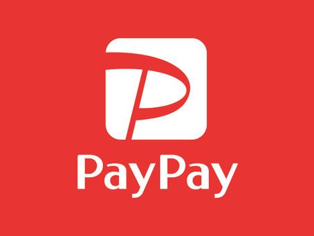 paypay導入しました*