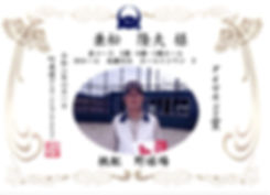 兼松隆夫20200601.jpg