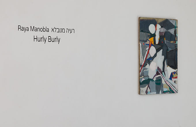 Hurly Burly | 2017 Exhibition view