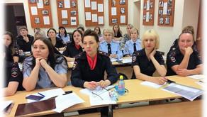 Учебные сборы сотрудников ПДН