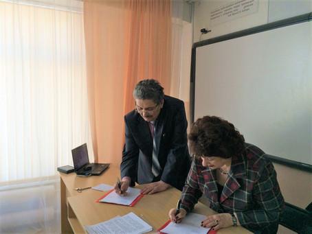 """Реализация Проекта """"Комплексная безопасность в образовательной организации"""""""