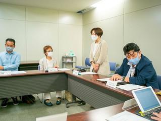 大田区との懇談会が開催されました