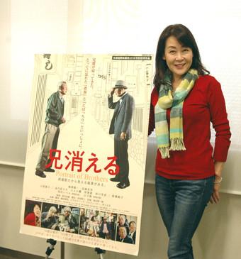 文学座の西川信廣が初監督。シニア世代の青春とホロ苦さを描く。