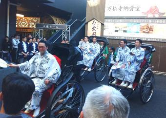 松緑ら花形歌舞伎俳優が、お練りで御園座の顔見世をPR