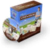 box-m.jpg
