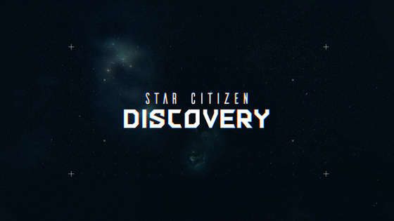 STARCITIZEN DISCOVERY