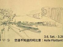 AF台北2.png