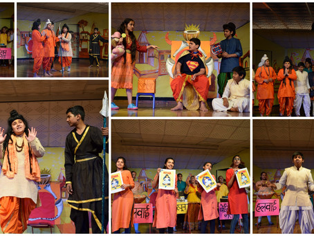 'Andher Nagri Chaupat Raja', Annual Production by Classes IX and X