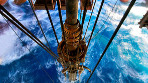 Offshore BOP