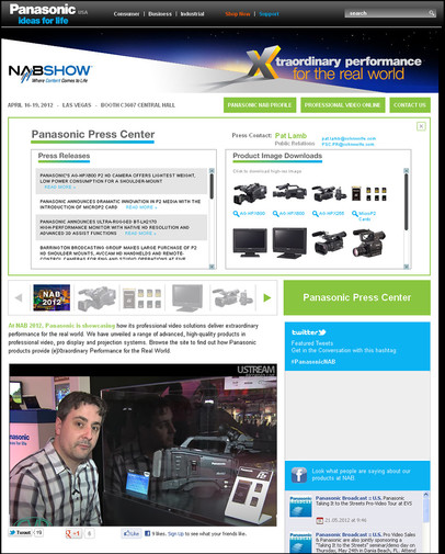 NAB Show Press Center