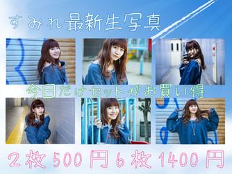 3月15日無料&ツイキャス生配信ワンマンライブ!