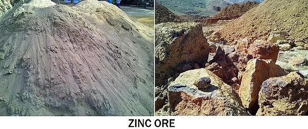 ZINC ORE.jpg