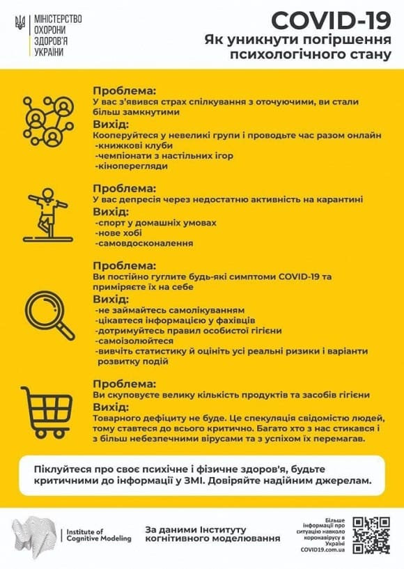 Zdorovuy_gluzd_26_03-min.jpg