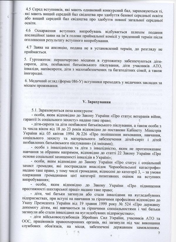 пп 6.jpeg