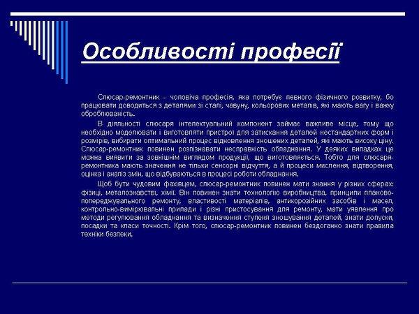 slys5.jpg