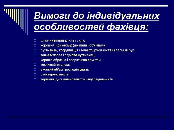 slys3.jpg